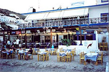 PSAROPOULA  RESTAURANTS IN  LEROS - PANTELI
